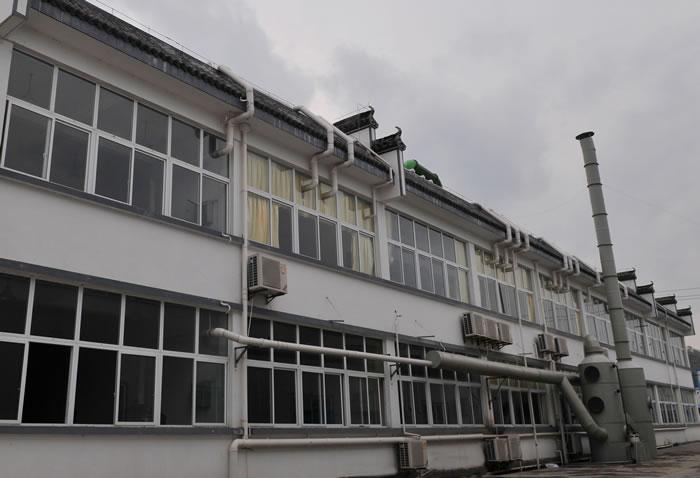 生产大楼2